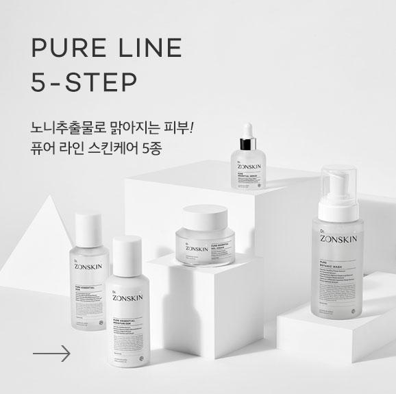 pure_line
