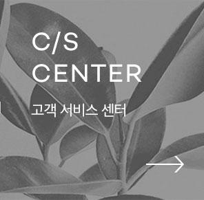 cscenter